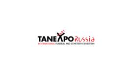 俄羅斯莫斯科殯葬用品展覽會Tanexpo Russia