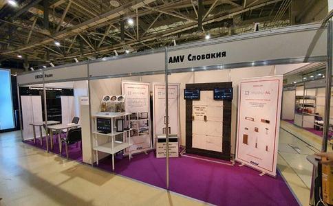 俄罗斯莫斯科殡葬用品展览会Tanexpo Russia