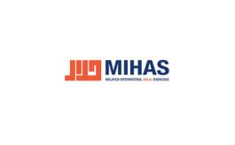 马来西亚吉隆坡清真展览会Mihas