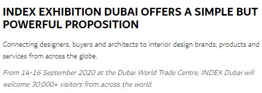 阿聯酋迪拜家具展覽會INDEX