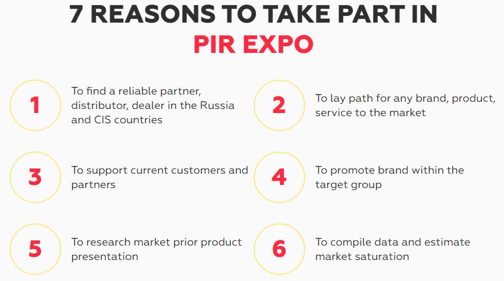 俄羅斯莫斯科酒店用品展覽會PIR EXPO