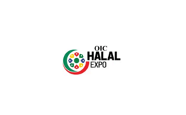 土耳其伊斯坦布爾清真展覽會Olc Halal