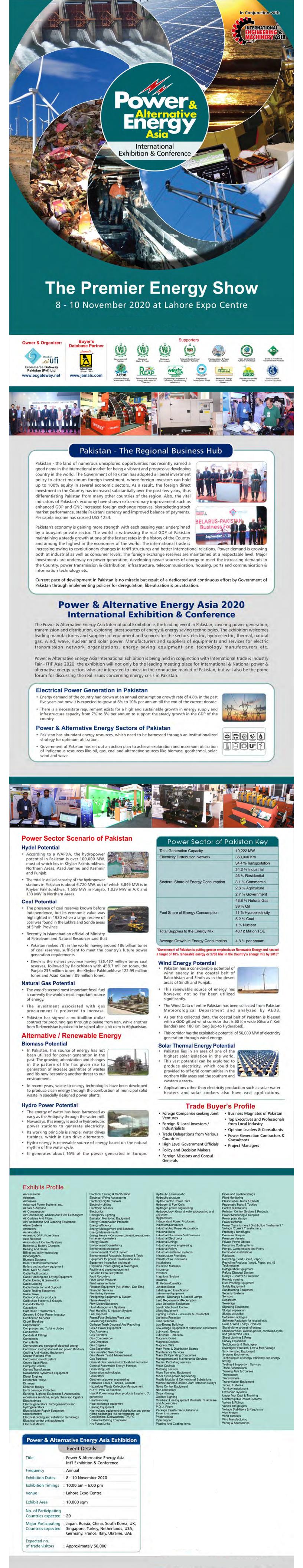 巴基斯坦卡拉奇電力展覽會Power & Energy