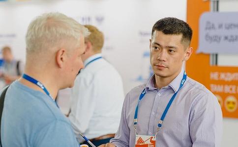 俄罗斯莫斯科电子商务展览会ECOM