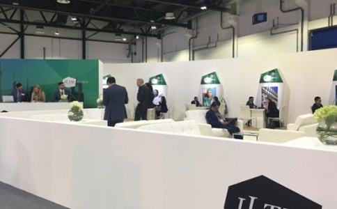 阿聯酋迪拜豪華旅游展覽會ILTM ARABIA