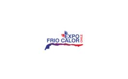 智利圣地亞哥暖通展覽會EXPO FRIO CALOR