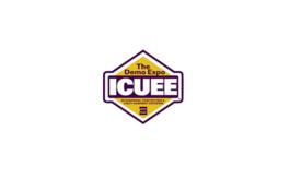 美国路易斯维尔建筑工程及公共事业展览会ICUEE