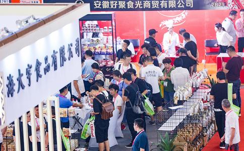 中国糖果零食展览会秋季CSE