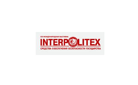 俄罗斯莫斯科国防安全及军警防务展览会Interpolitex