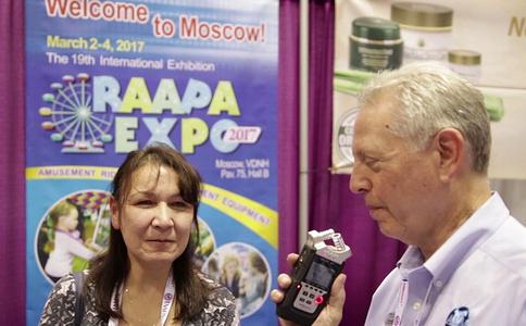俄罗斯莫斯科主题公园及游乐设备展览会春季RAAPA