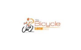 孟加拉达卡自行车展览会Bicycle Show