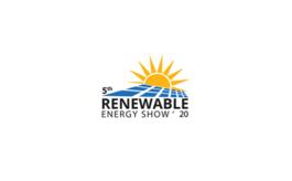 孟加拉達卡可再生能源展覽會Renewable Energy