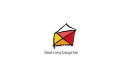 韓國首爾時尚家居裝飾設計展覽會SLDF