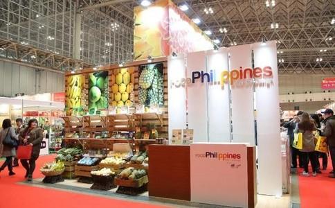 菲律宾马尼拉酒店用品展览会Hotel Suppliers Show