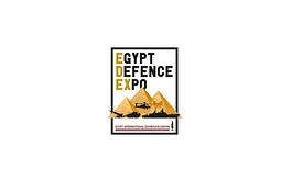 埃及开罗军警防务展览会EDEX