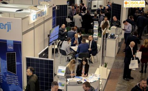 乌克兰基辅太阳能光伏展览会CISOLAR