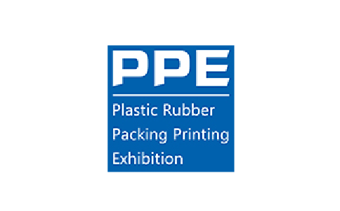 上海国际塑料橡胶及包装印刷展览会