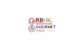 香港國際食品及酒店用品展覽會RBHK&GA