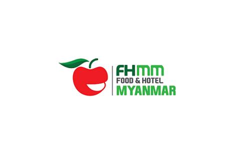 缅甸仰光食品及酒店用品展览会FHMM
