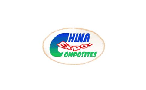 中国上海国际复合材料工业技术展览会