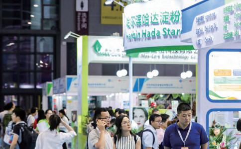 上海国际天然有机产品展览会Hi Asia