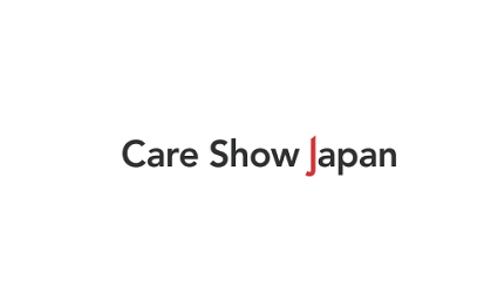 日本東京康復護理展覽會Care Show Janpan