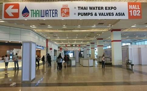 泰国曼谷水处理展览会THAI WATER