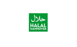德國漢諾威清真展覽會HALAL HANNOVER