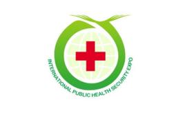 中國廣州國際公共衛生安全防控防疫及防護物資展覽會