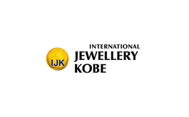 日本神戶珠寶首飾展覽會IJK