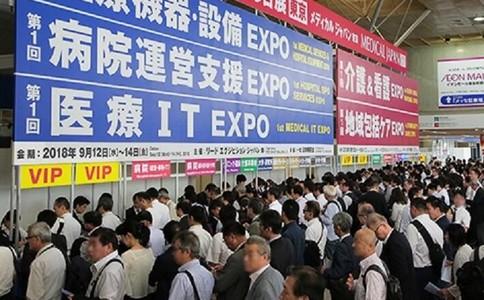 日本東京醫療展覽會Medical Japan