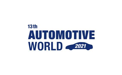 日本东京无人驾驶展览会Autonomous driving