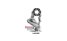 巴基斯坦卡拉奇汽配及摩配展览会PAPS