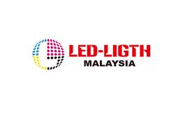 马来西亚吉隆坡LED照明展览会LED Lighting