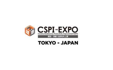 日本東京工程機械及建筑機械展覽會CSPI