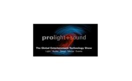 德國法蘭克福舞臺燈光及音響技術展覽會Prolight+Sound