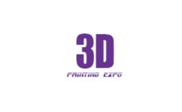 深圳國際3D打印展覽會