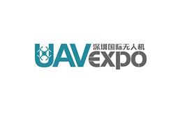 深圳國際無人機展覽會