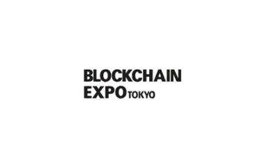 日本區塊鏈展覽會秋季BLOCKCHAIN