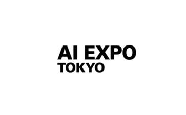 日本東京人工智能展覽會春季AI EXPO TOKYO