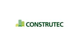 西班牙马德里建材展览会Construtec