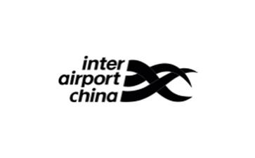 北京國際機場建設與設備展覽會inter airport China