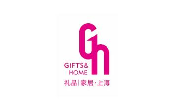 上海國際禮品及促銷品展覽會