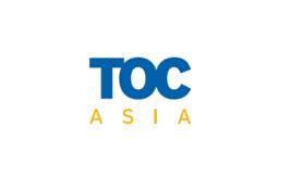 新加坡航运码头展览会TOC Asia