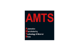 上海國際汽車制造技術與裝備及材料展覽會AMTS