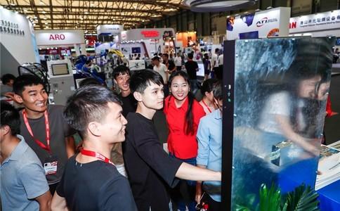 上海国际汽车制造技术与装备及材料展览会AMTS