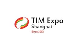 上海国际保温材料与节能技术展览会TIM