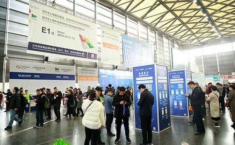 上海國際保溫材料與節能技術展覽會TIM