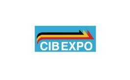 上海国际客车展览会CIB