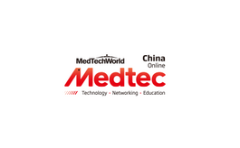 上海国际医疗器械设计与制造技术展览会Medtec